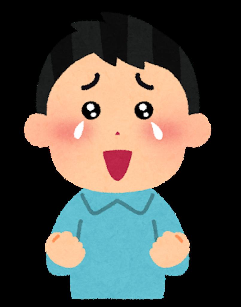 f:id:komukei0146:20180929123720p:plain