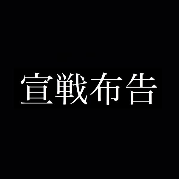f:id:komukei0146:20190808171133j:plain