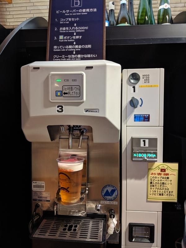 オレンジフェリー(大阪→別府)レストラン、500円でセルフ生ビールが買える!