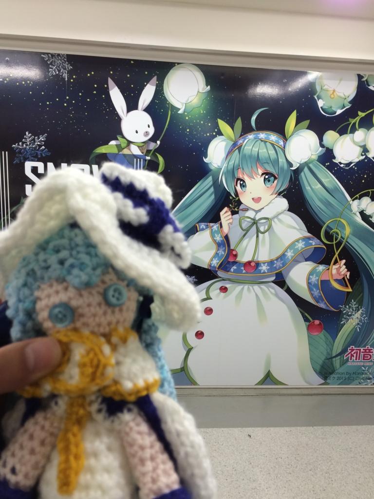 f:id:komuraumemo:20170118015304j:plain