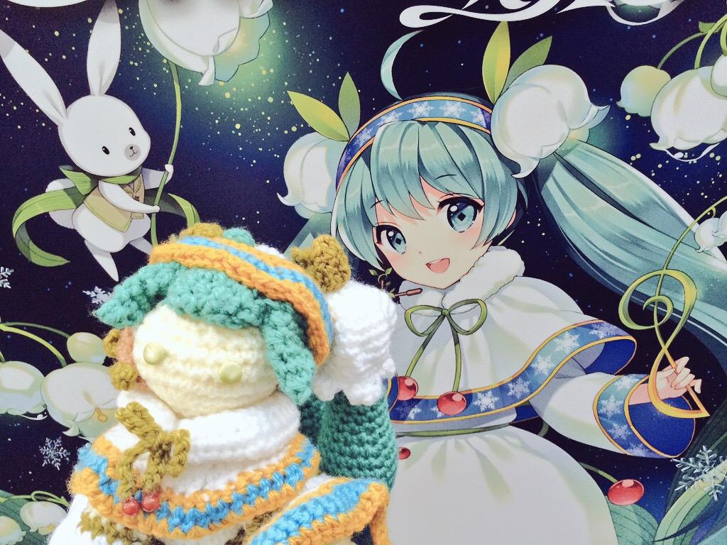 f:id:komuraumemo:20170118105004j:plain