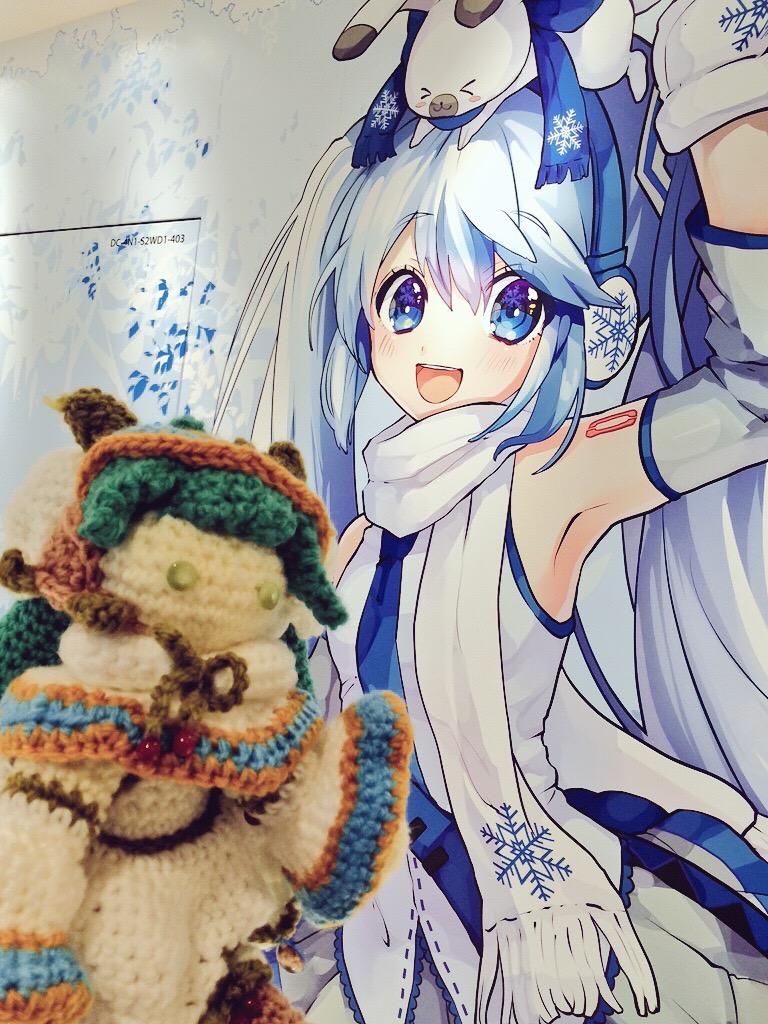 f:id:komuraumemo:20170118105012j:plain