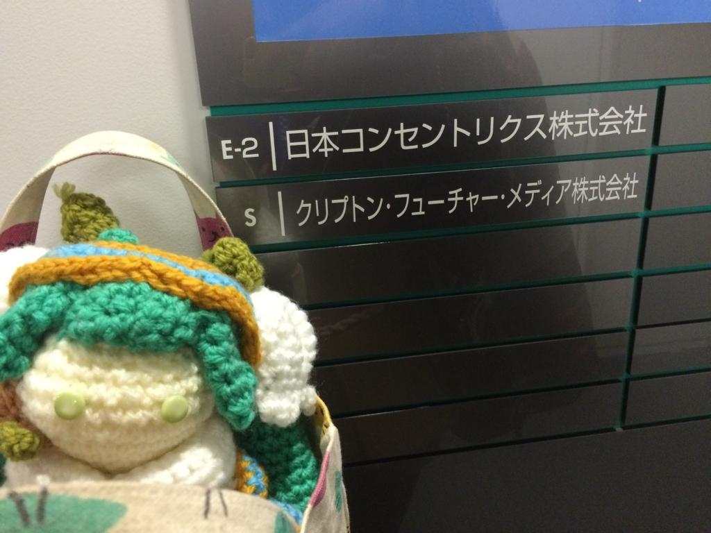 f:id:komuraumemo:20170118155405j:plain