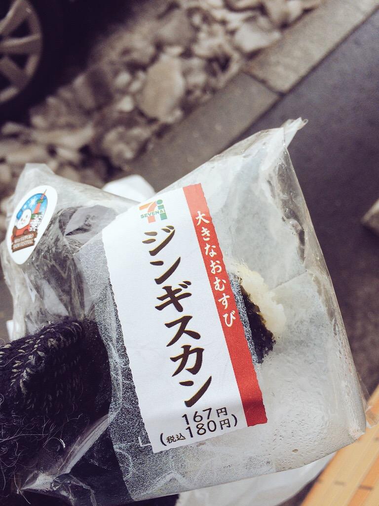 f:id:komuraumemo:20170119231236j:plain