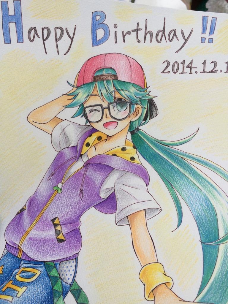 f:id:komuraumemo:20170119231247j:plain