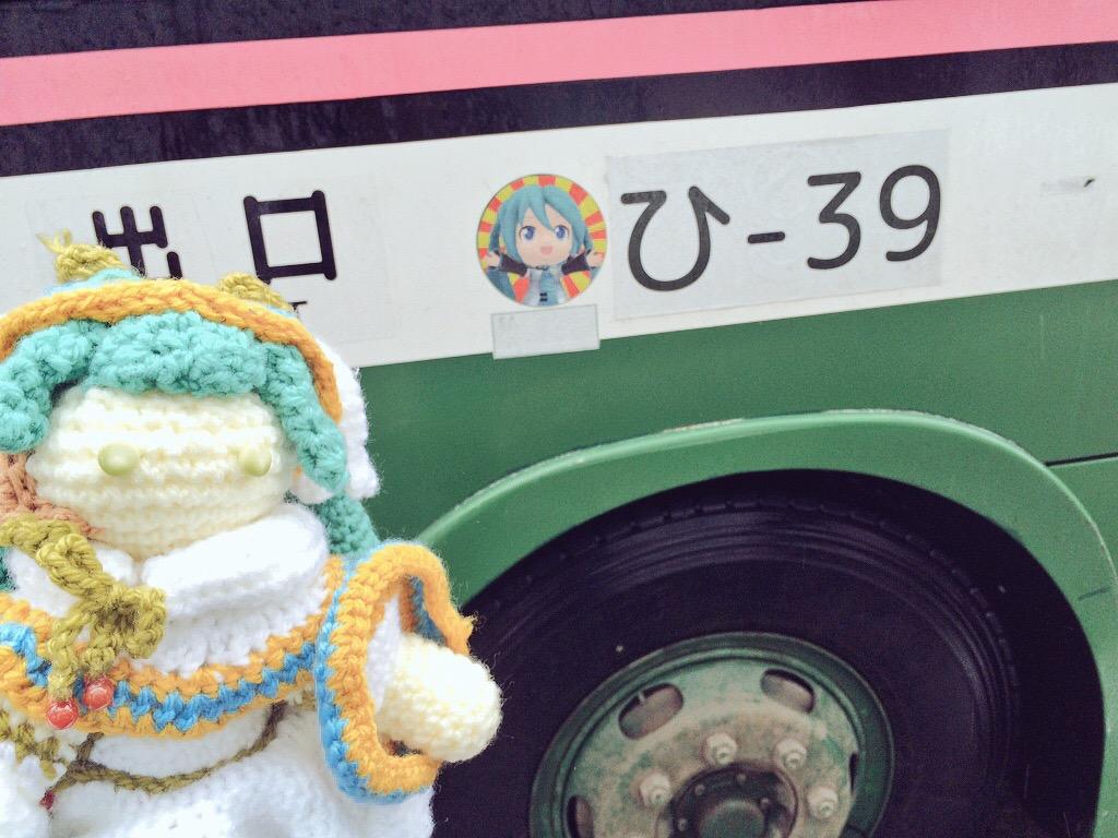 f:id:komuraumemo:20170119231303j:plain