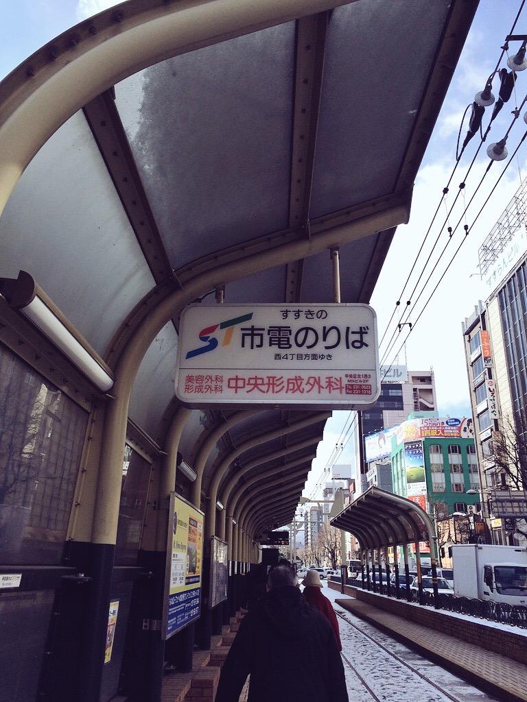 f:id:komuraumemo:20170120002326j:plain