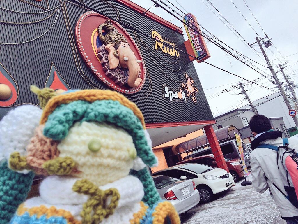 f:id:komuraumemo:20170120002400j:plain