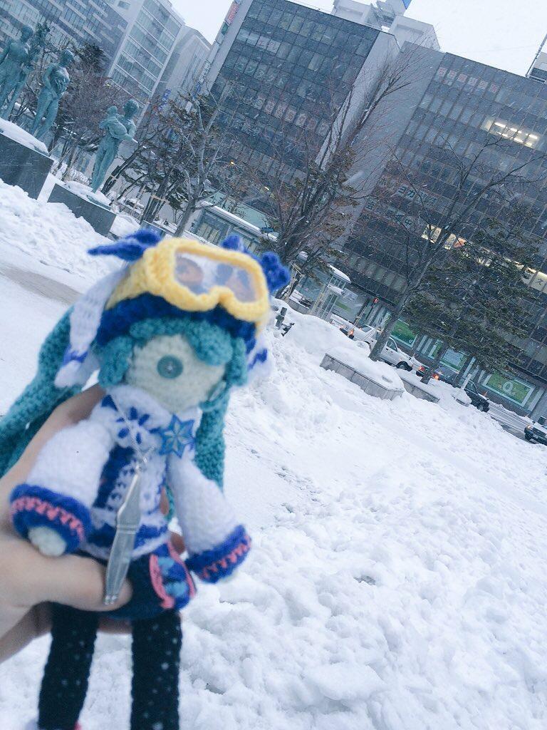f:id:komuraumemo:20170123233151j:plain