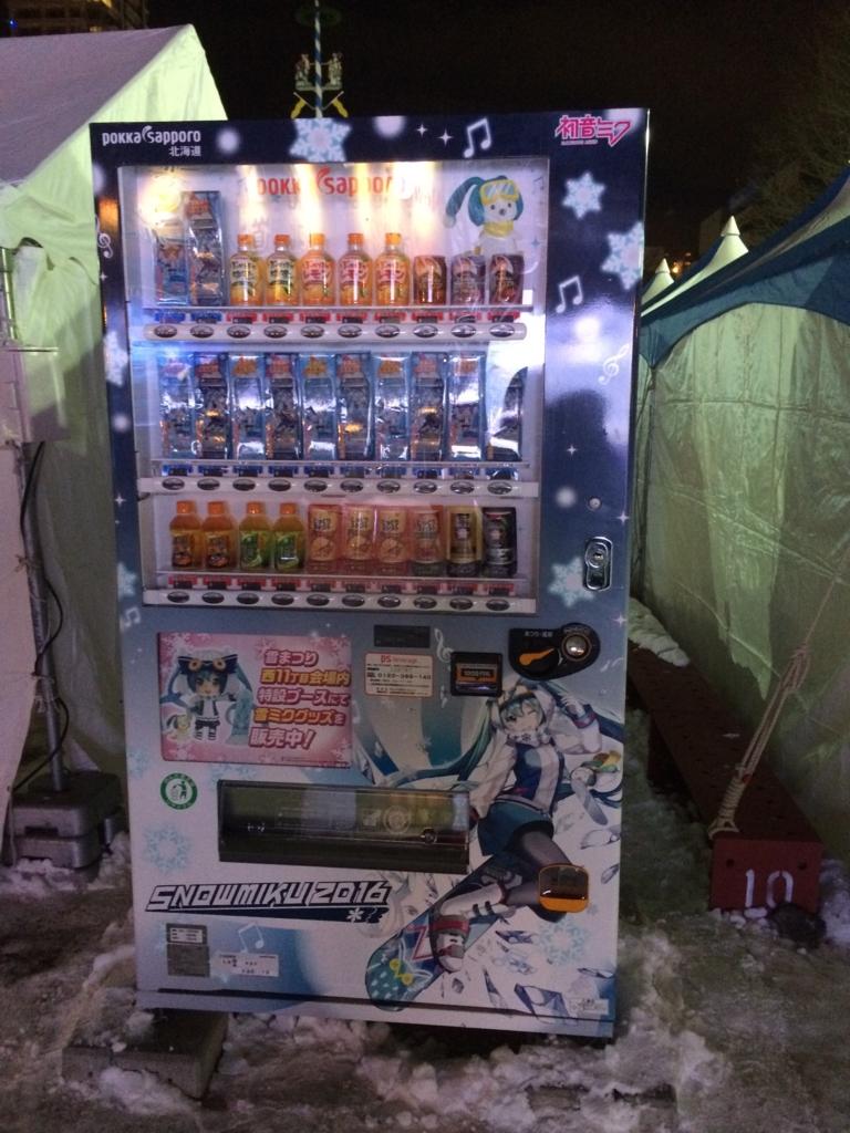 f:id:komuraumemo:20170125214401j:plain