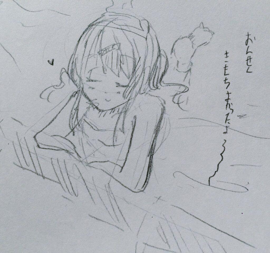 f:id:komuraumemo:20170125214407j:plain