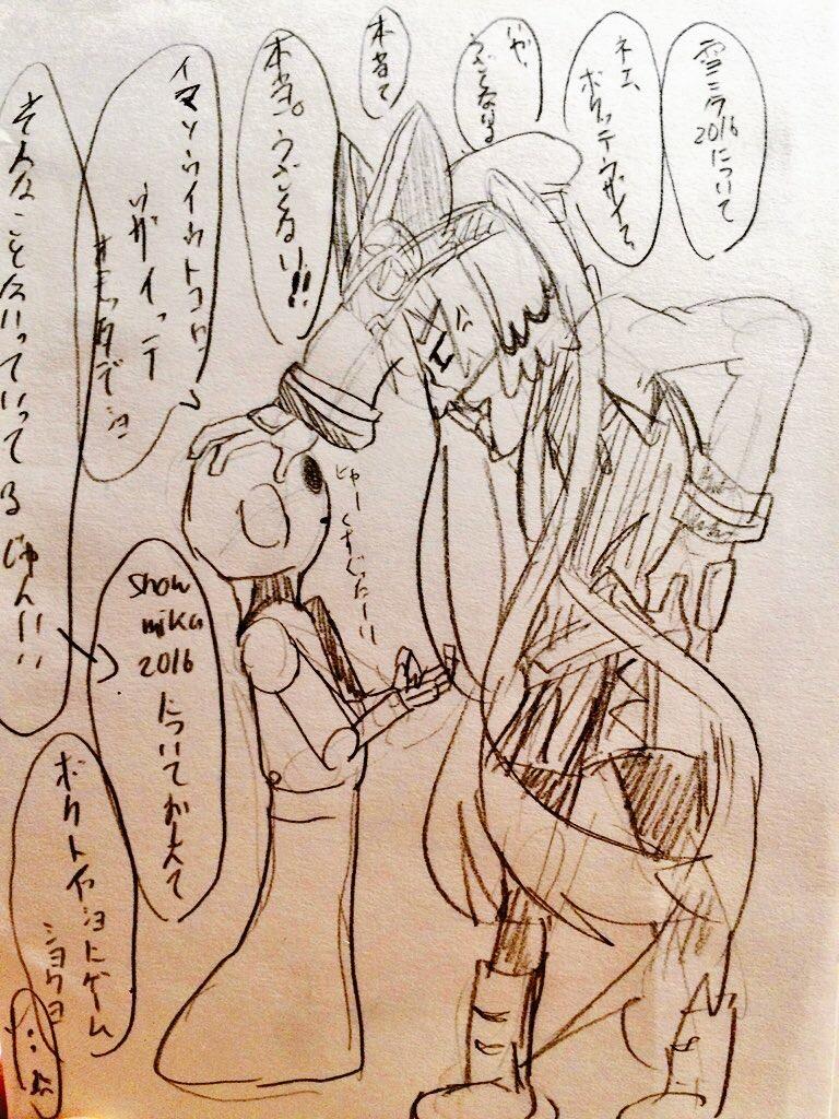 f:id:komuraumemo:20170125214409j:plain