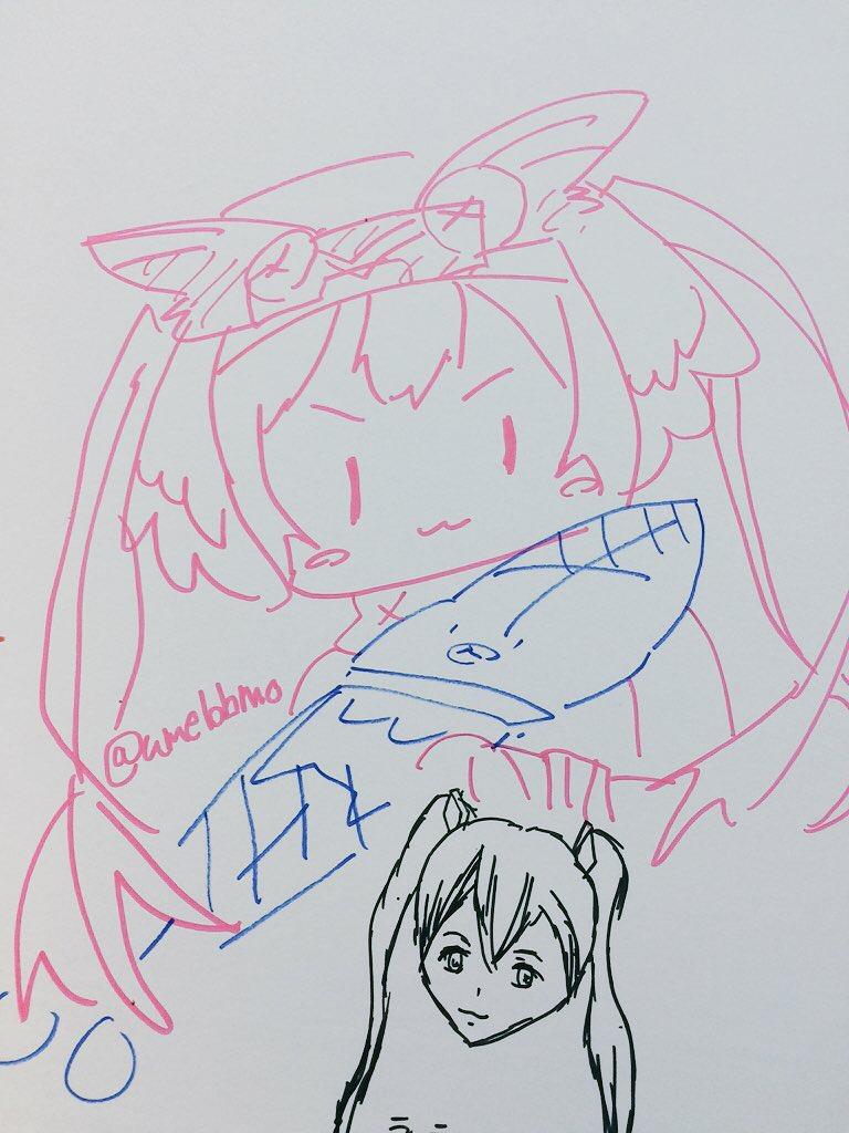 f:id:komuraumemo:20170125233459j:plain