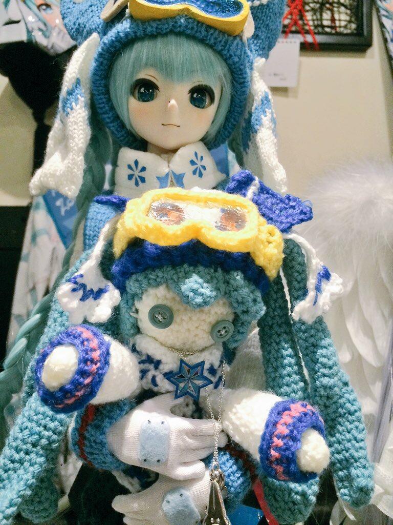f:id:komuraumemo:20170127004133j:plain