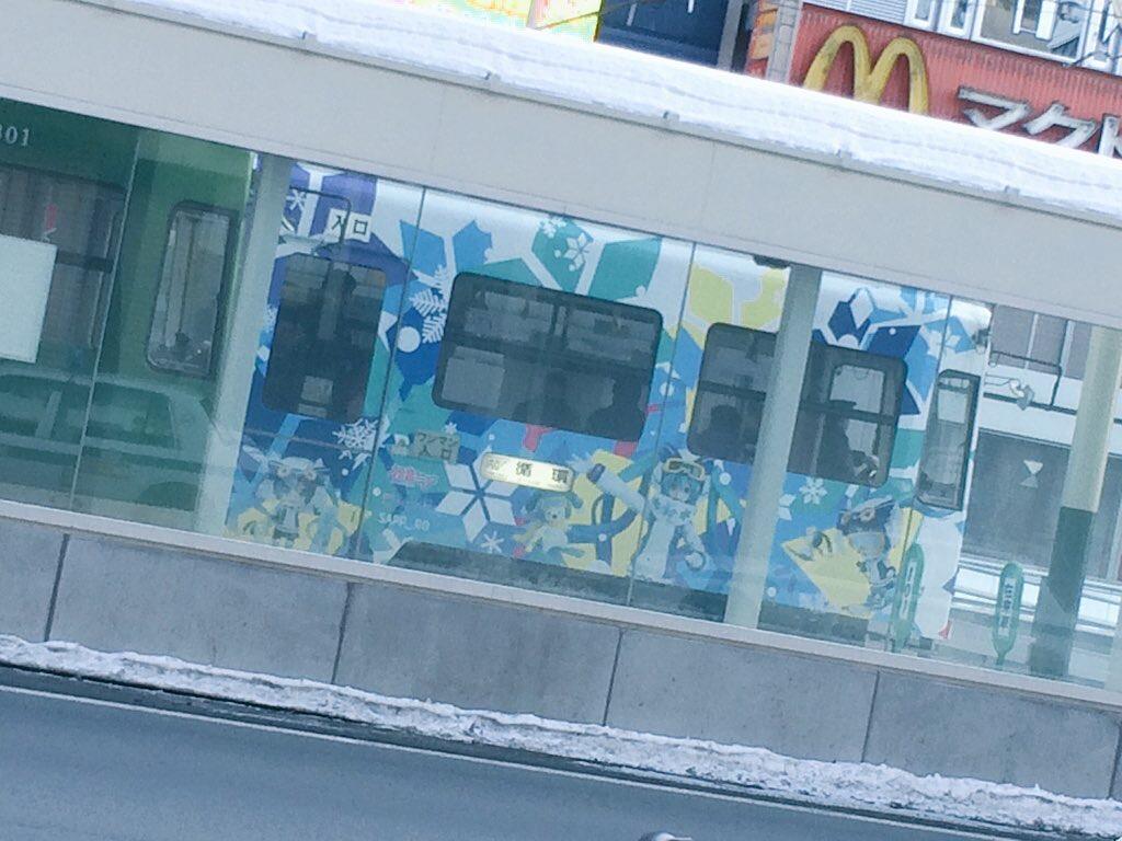 f:id:komuraumemo:20170128000202j:plain