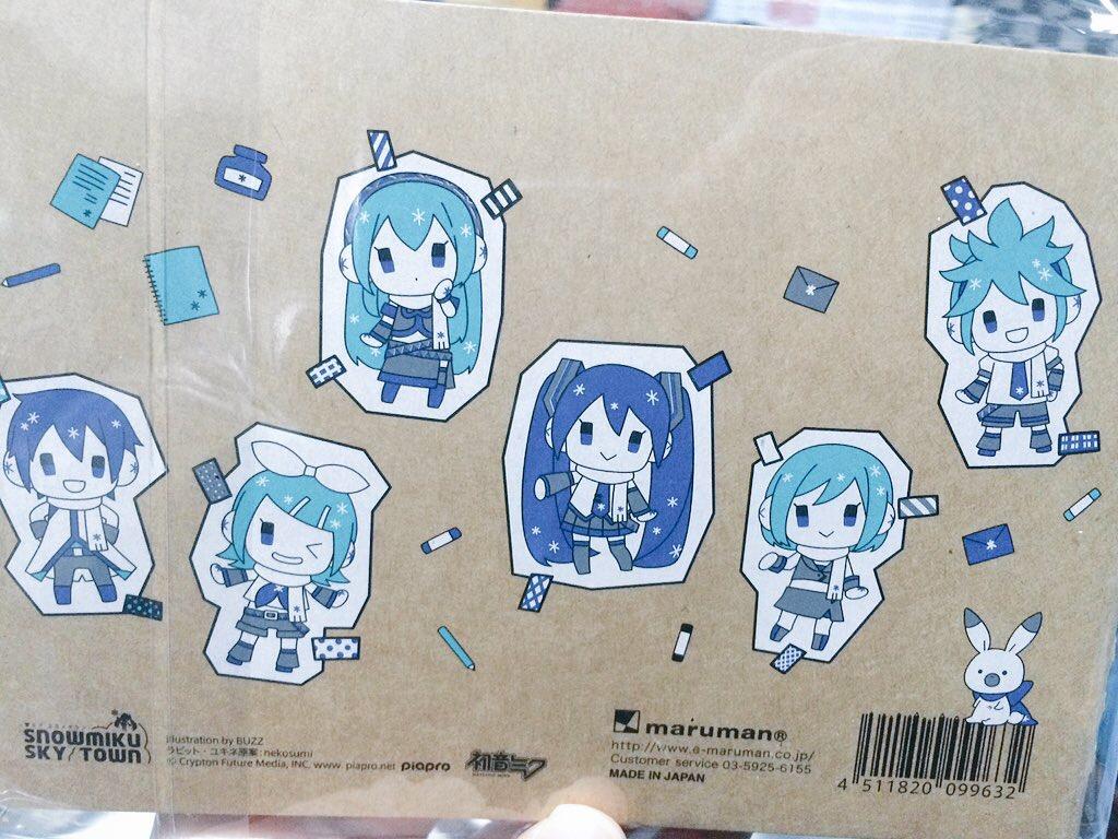f:id:komuraumemo:20170128010601j:plain
