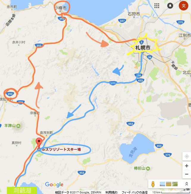 f:id:komuraumemo:20170128232336j:plain