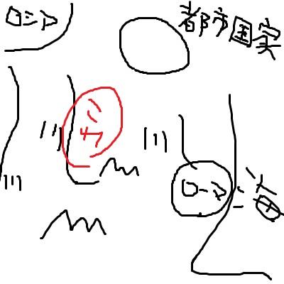 f:id:komykomy7:20161117202700j:plain