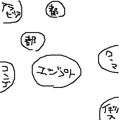 f:id:komykomy7:20161211032146j:plain