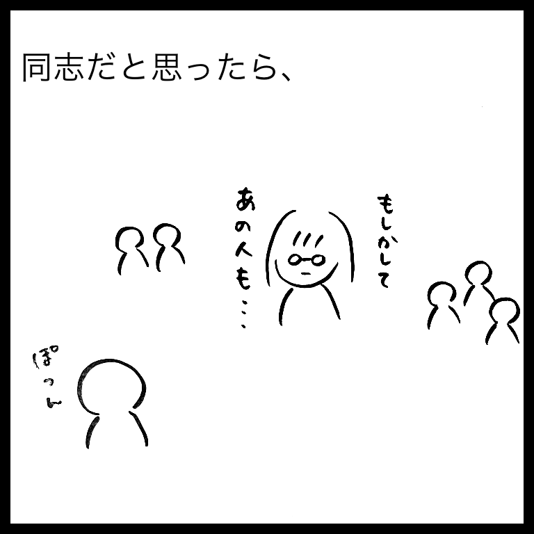 f:id:komyusyomama:20210602121551p:plain