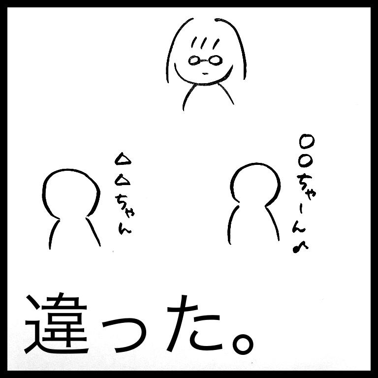 f:id:komyusyomama:20210602121625p:plain