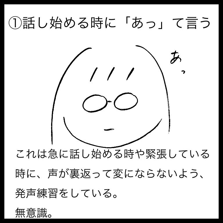 f:id:komyusyomama:20210602121910p:plain