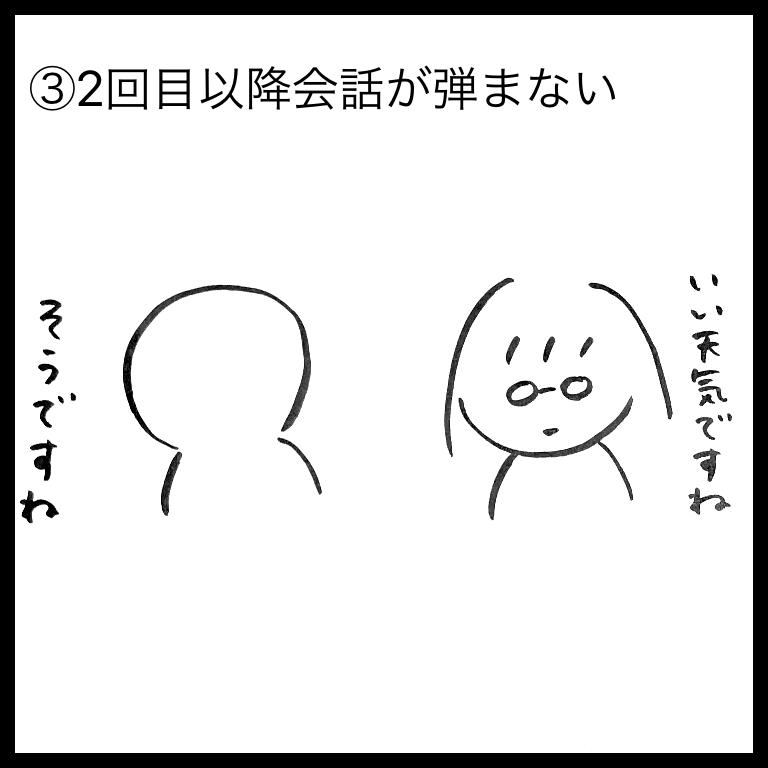 f:id:komyusyomama:20210602121938p:plain