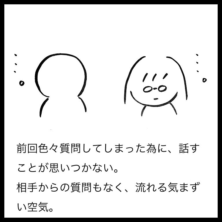 f:id:komyusyomama:20210602122003p:plain