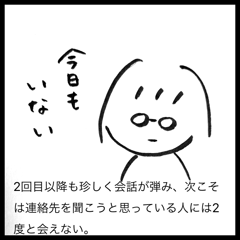 f:id:komyusyomama:20210602122040p:plain