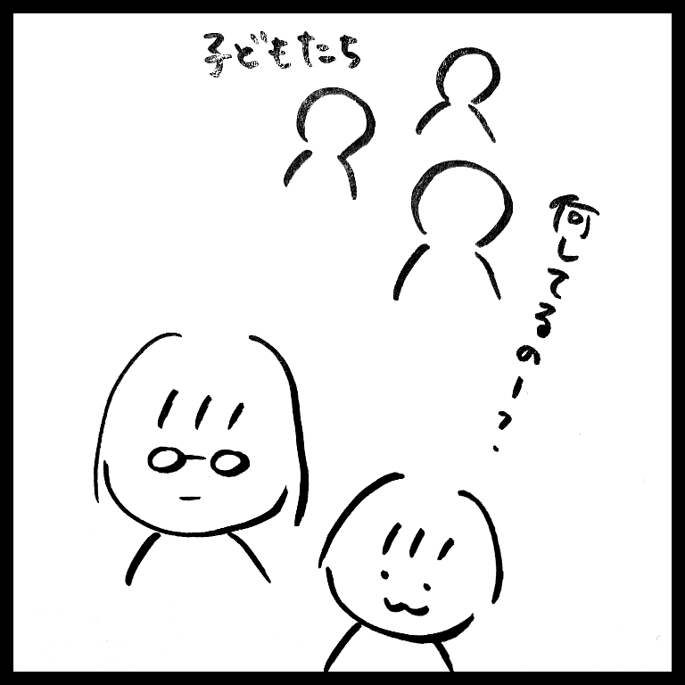 f:id:komyusyomama:20210602122803p:plain
