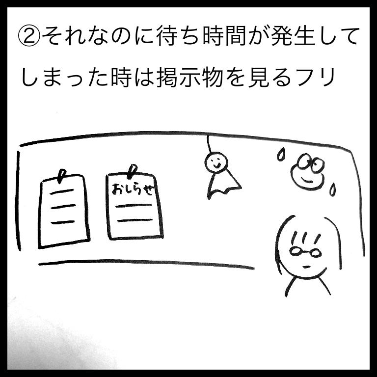 f:id:komyusyomama:20210602124623p:plain
