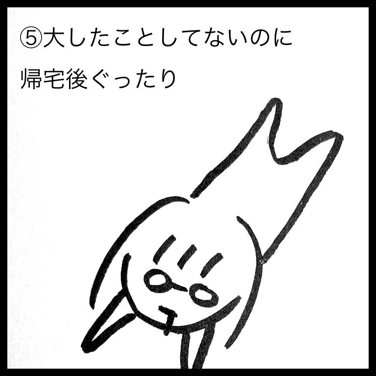 f:id:komyusyomama:20210602131513p:plain
