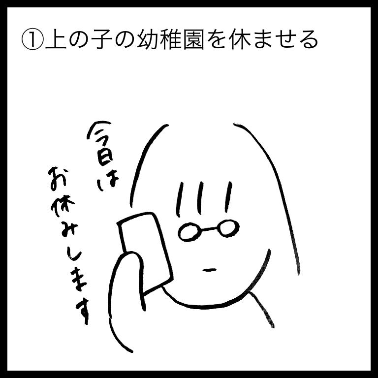 f:id:komyusyomama:20210603091538p:plain