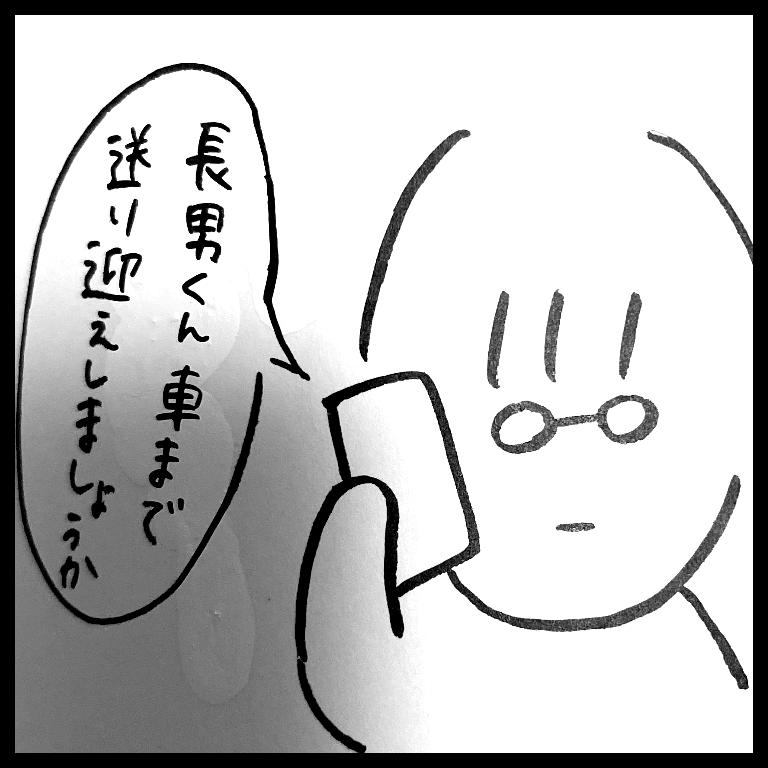 f:id:komyusyomama:20210603093126p:plain
