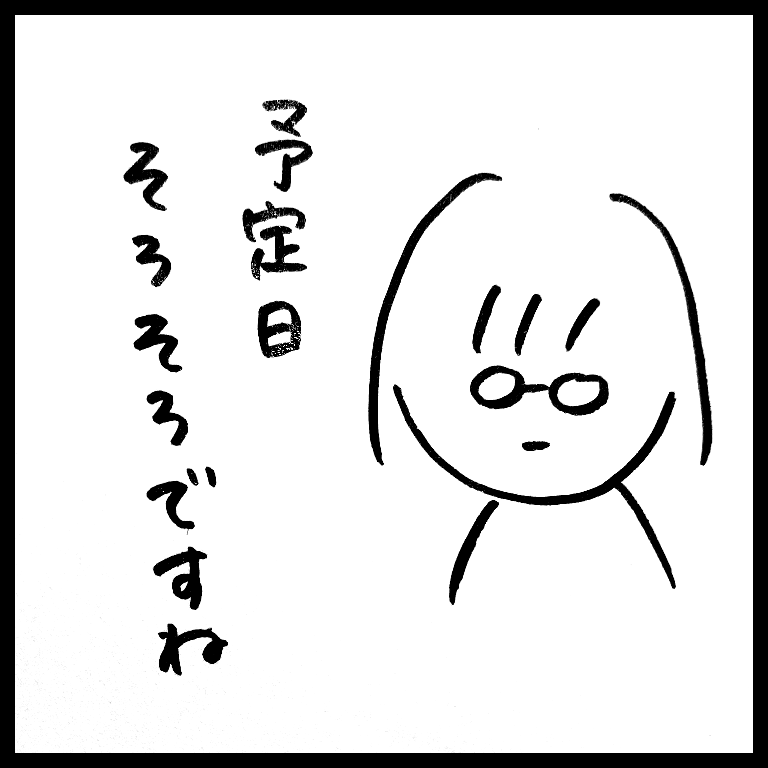 f:id:komyusyomama:20210604091720p:plain