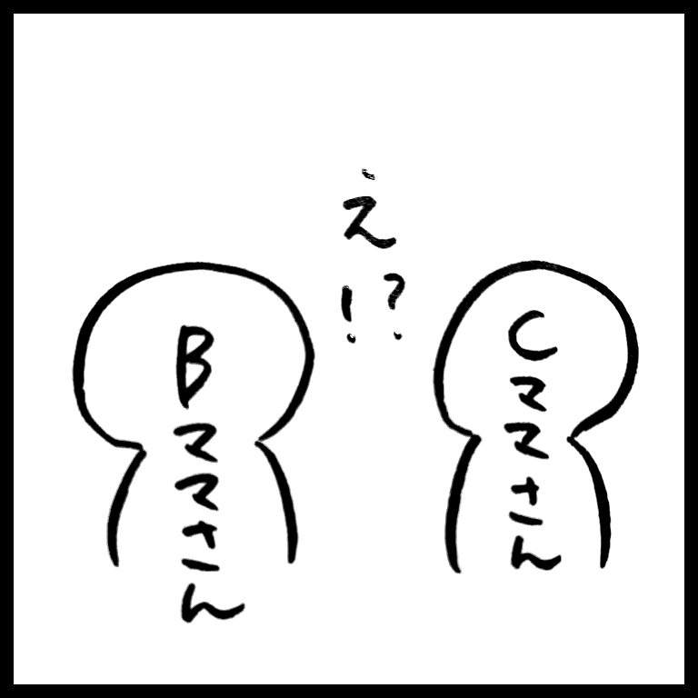 f:id:komyusyomama:20210604091755p:plain
