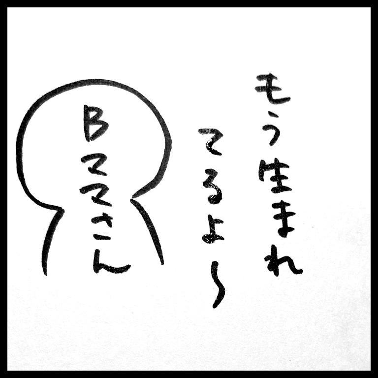 f:id:komyusyomama:20210604091806p:plain