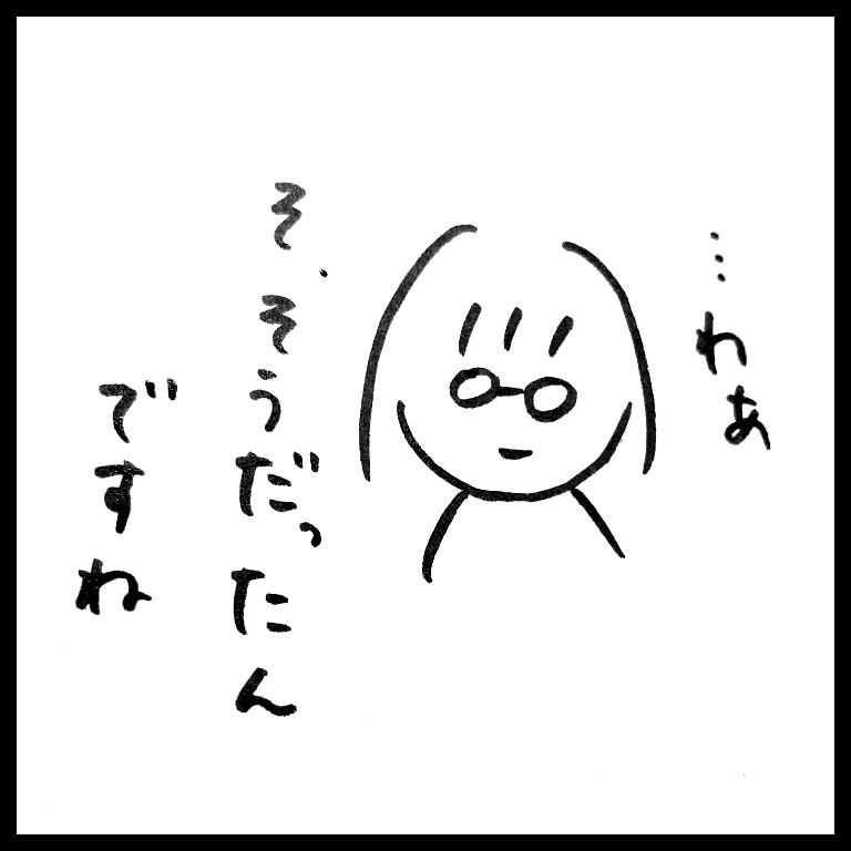 f:id:komyusyomama:20210604091836p:plain