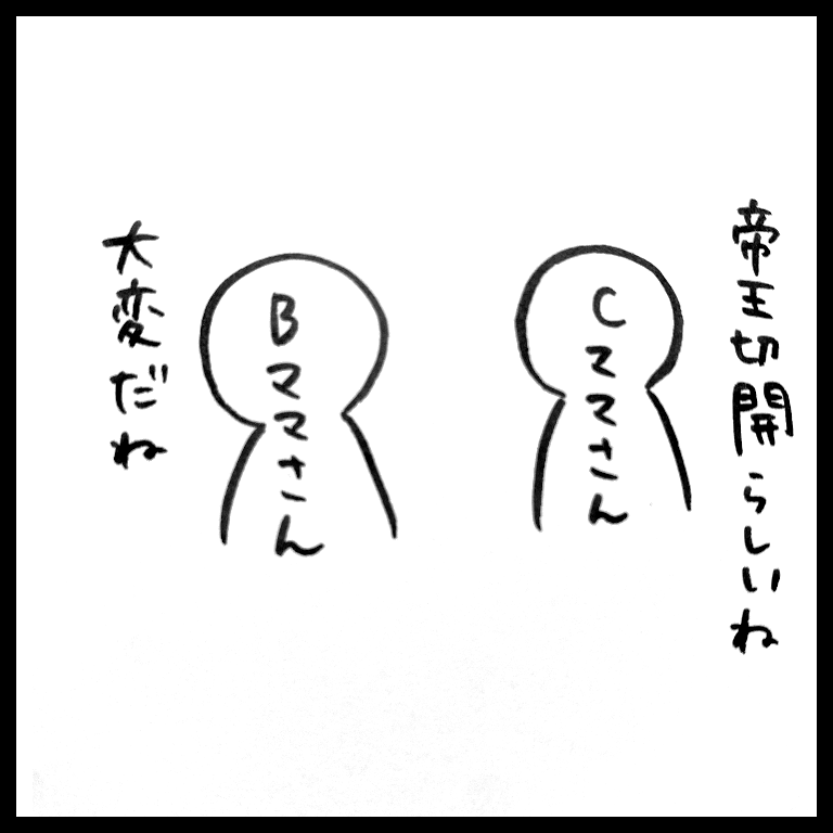 f:id:komyusyomama:20210604091846p:plain