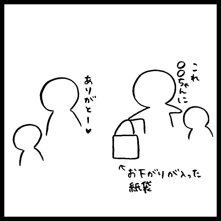 f:id:komyusyomama:20210605140230p:plain