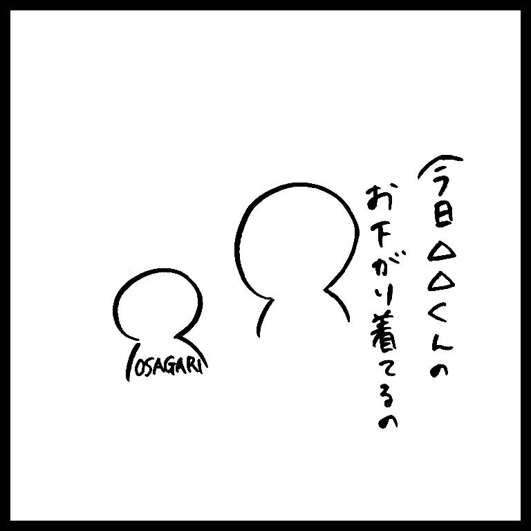 f:id:komyusyomama:20210605141023p:plain