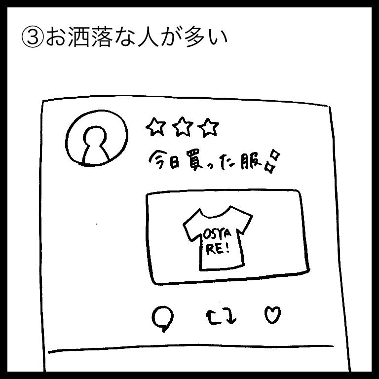 f:id:komyusyomama:20210606162618p:plain