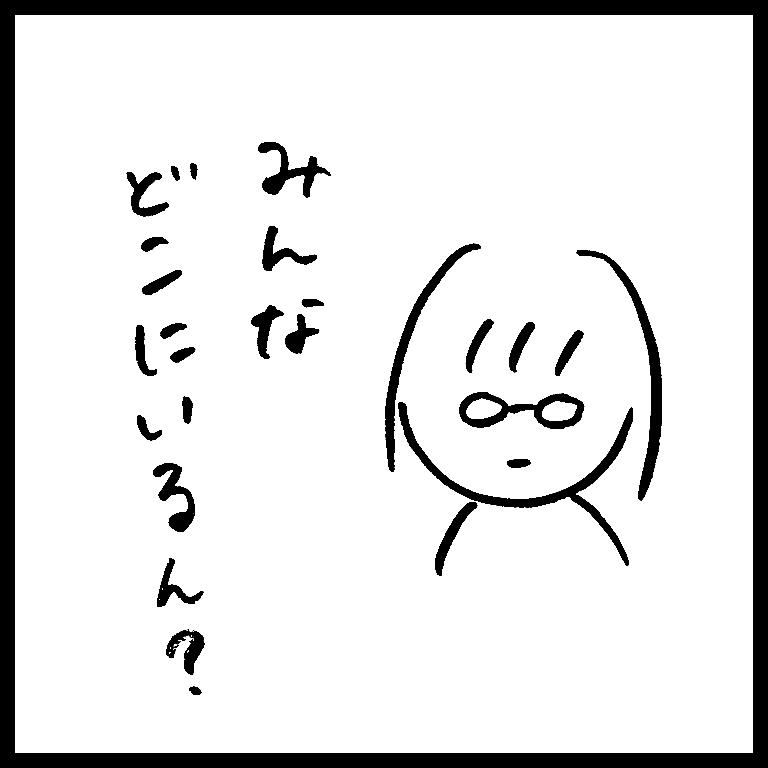 f:id:komyusyomama:20210606171722p:plain