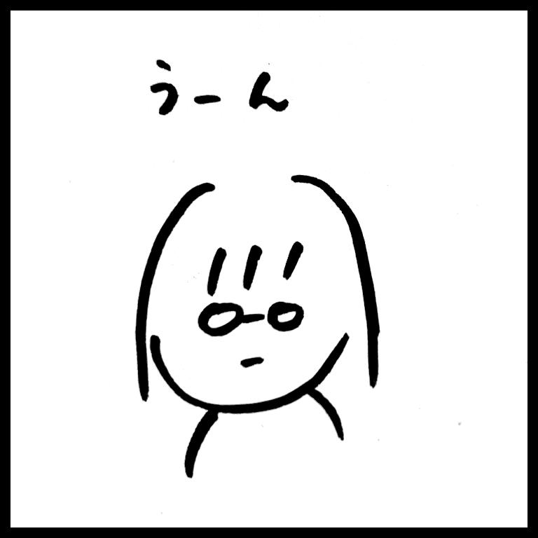 f:id:komyusyomama:20210608082740p:plain