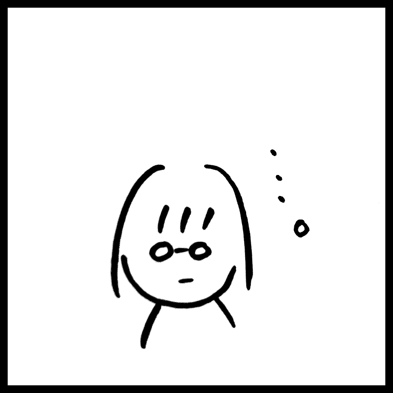 f:id:komyusyomama:20210608082838p:plain