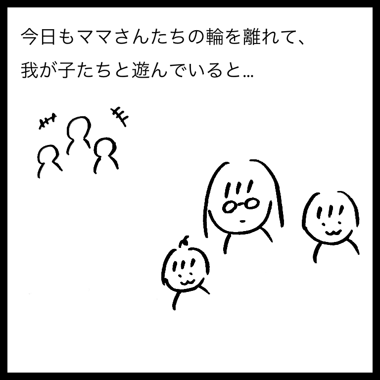 f:id:komyusyomama:20210609215908p:plain