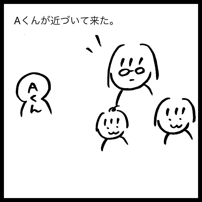 f:id:komyusyomama:20210609215928p:plain