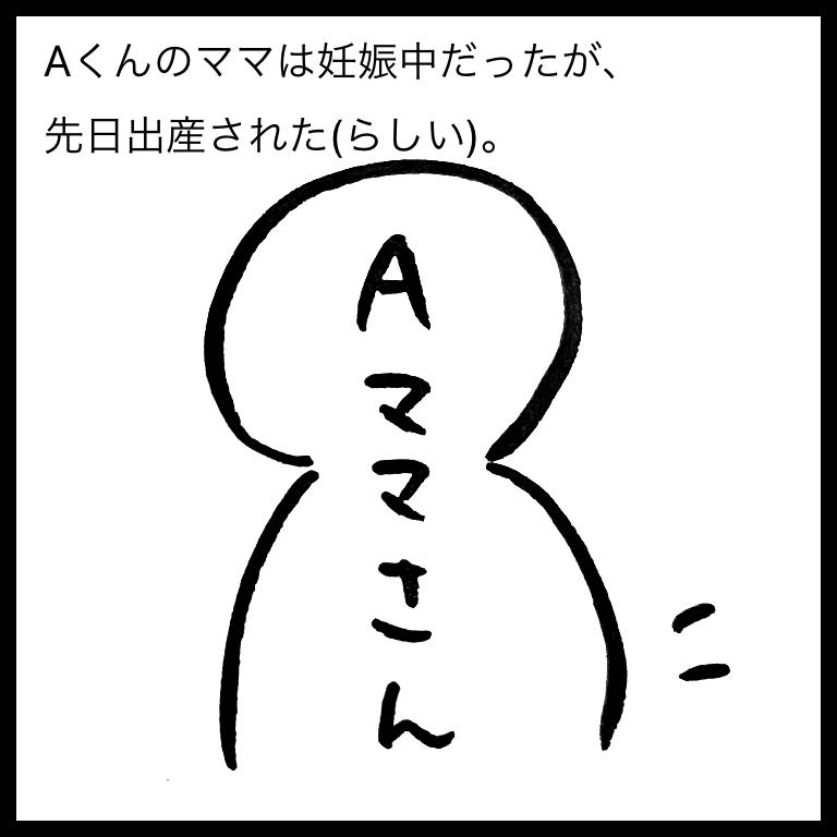 f:id:komyusyomama:20210609215945p:plain