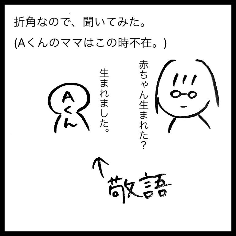 f:id:komyusyomama:20210609220013p:plain