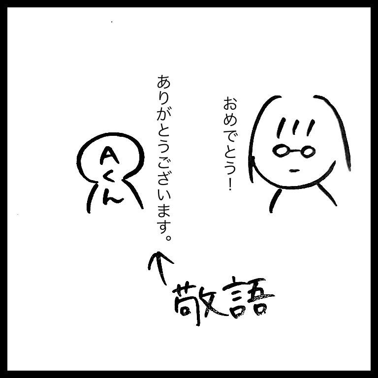 f:id:komyusyomama:20210609220043p:plain